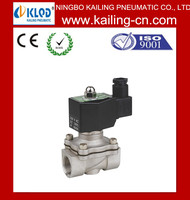 "2WB-25 1""inch hot water and code water stainless solenoid valve for air gas"