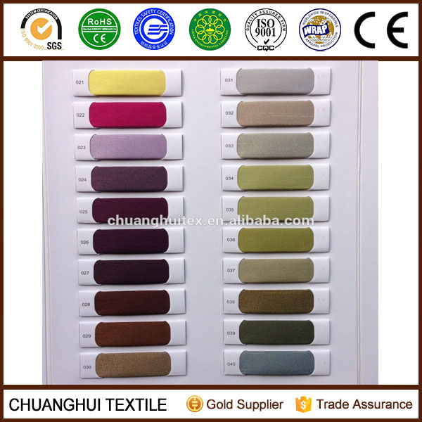 colorful wide width Dupioni Silk Fabric for curtain chinese supplier