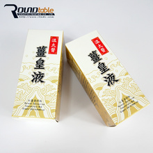 Custom printing design luxury gift packaging rigid shipping carton a4 size paper box