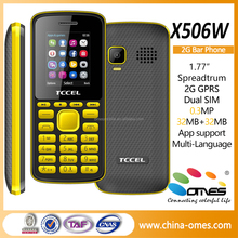 2G GSM quad bands cheap 1.8 inch low price china new cell phone mobile