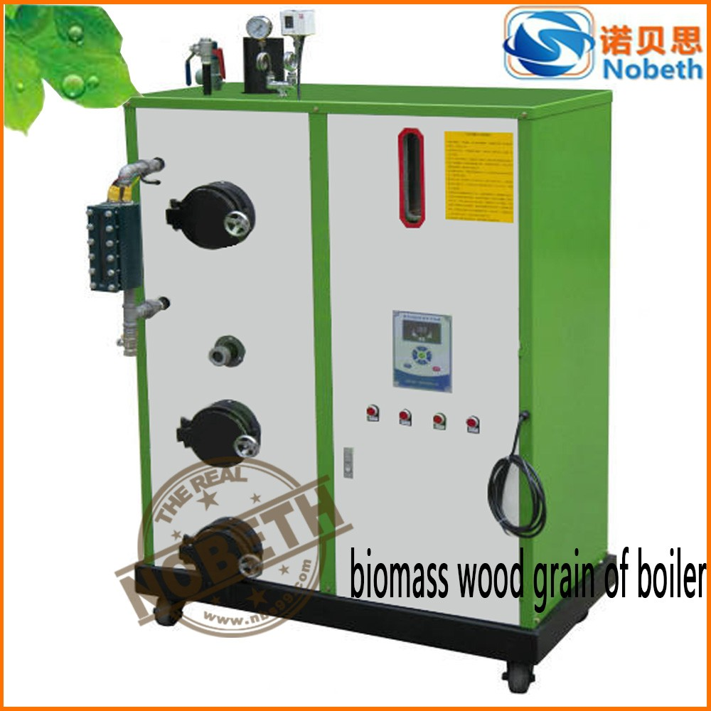 200kg Biomass Pellet Steam Boilers Best Price