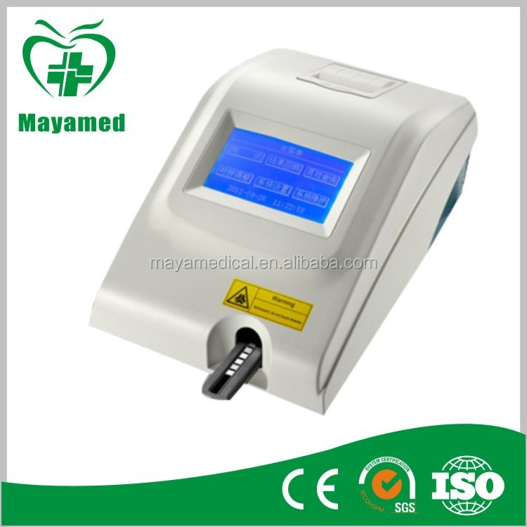 MY-B014 portable automated Urine Analyzer for clinic lab use