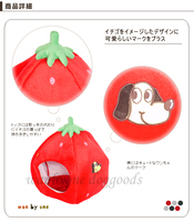 dog house plush / strawberry dog house
