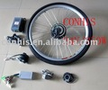 new!!cheaper!!electric bicycle conversion kit, e-bike conversion kit, electric bike conversion kit