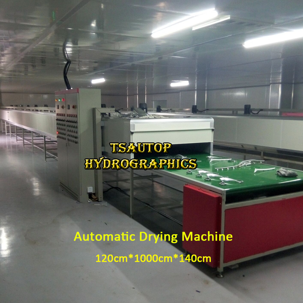automatic drying machine.jpg