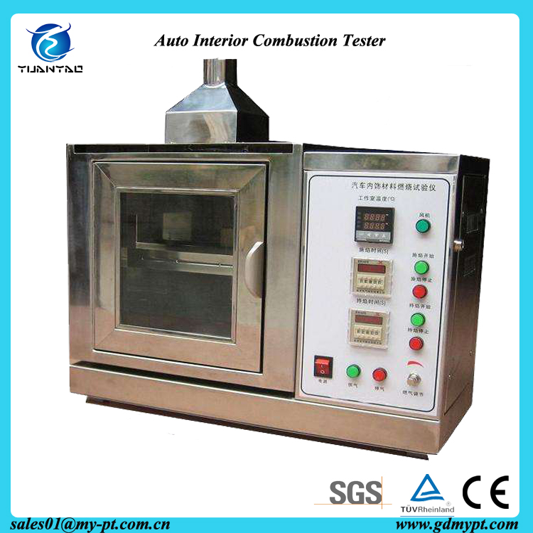 Car interior horizontal burning test chamber/DIN7520 textiles combustion tester