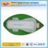 Cotton Material and Night Time Used eco sanitary napkin