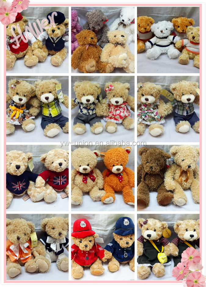 plush teddy bear /wholesale bjd teddy bear , big teddy bear 200cm