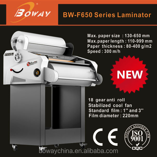 18 Year CE ISO Boway 650mm automatic China heating roll laminator