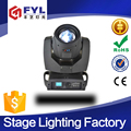 porfessional stage light beam 200w dmx512 china 7r moving head light