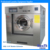 laundry machine XGQ-F series fully automatic laundry washer extractor 12kg to 150kg capacity