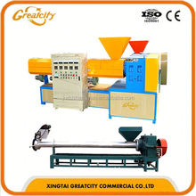 PE/PP/PVC/WPC pelletizing production line/granulating machine