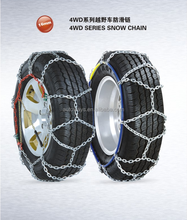 2016 High Quality 4WD 16MM Snow Chains 4X4 Snow Chains For SUV