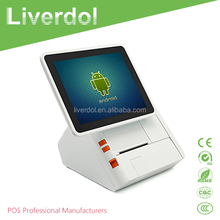 Android Tablet Capacitive Touch Screen Pos Terminal with printer