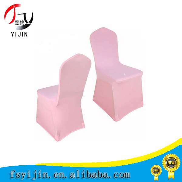 polyester Wedding banquet chair cover