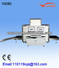 2013 airport anti-terrorist X-Ray baggage security scan equipment ST-10080