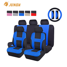 Hot selling pvc leather car seat cover disposable for universal cars