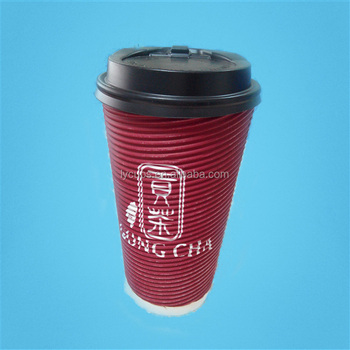 16oz logo design corrugated custom paper coffee cups with lid