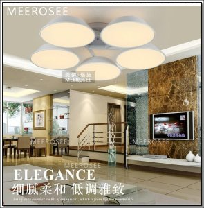 LED Housing Parts, Hot Sale Acrylic Ceiling Lamp with Metal Base MD3230 L5
