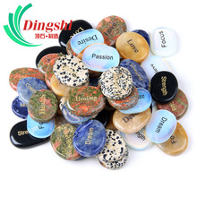 Wholesale Mixed Reiki Healing Engraved Words Stones