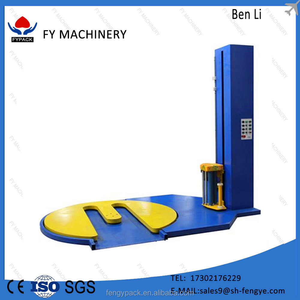 Automatic vacuum chips tea bag packing machine