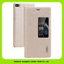 16164 Best price leather high quality mobile phone case sale from China on Alibaba