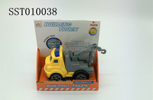 FRICTION CAR BUILDING TRUCK CAR TOYS