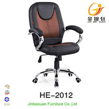 2016 New Clearence Leather Office Chair with Washable Cushion and Adjustable Back HE-2012