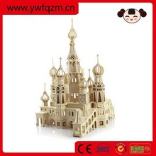 best selling 3d puzzle game jigsaw puzzle