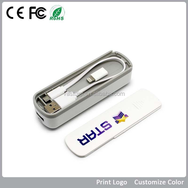 Factory price portable power bank 2600mah power bank customized logo with cable inside