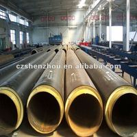 API 5L SAW Steam Insulation Steel Pipe
