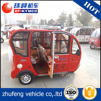 Best price three wheel electric trike tuk tuk motorcycle