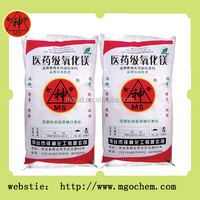 Pharmaceutical Grade magnesium oxide(MgO) as DRUG SUBSTANCE