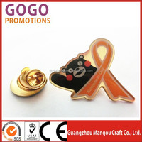 Good quality gold custom football club soccer fans badge lapel pin, Wholesale customized lapel pin/ lapel pin China factory