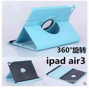 360 Degree Rotate Folio Leather Stand Case Tablet Cover For <strong>iPad</strong> Pro 9.7 PU Smart Case Cover