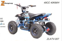2 stroke 4 wheeler used amphibious atvs for kids for sale
