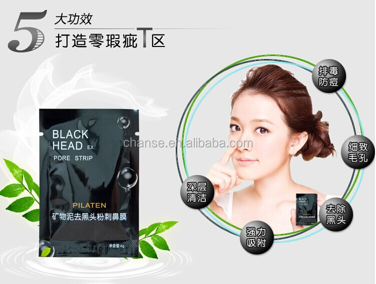 PILATEN Black Head Mask Nose Blackhead Remover Mask Pore Cleanser Nose Black Head EX Pore Strip