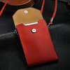 2014 Luxry girl's best choice first leather phone bag , for iphone 4 leather bag , handbag