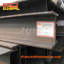 construction materials price structural steel a36 steel h beam