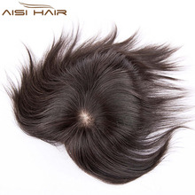 Aisi Hair Best Quality Indian Remy Human Hair Toupee , Cheap Female Toupee