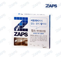 Korean Ant Killer Hydramethylnon 1% ZAPS ant granule bait