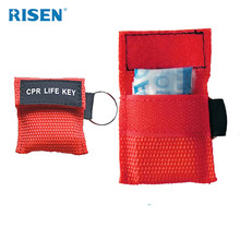 Top Quality Medical Equipments Custom Color Disposable CPR Life Key CPR Mask KeychainCPR BreathingMask