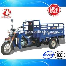HY200ZH-YYC Cargo hydraulic Three wheel bike