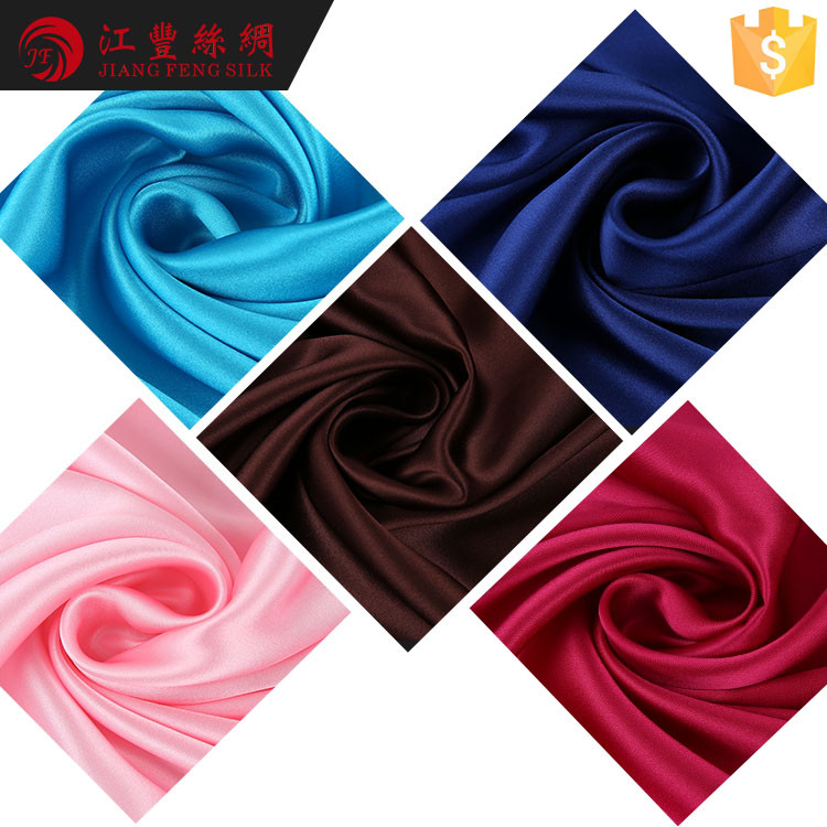 "G1 Width114Cm (45"") Pure Color 100% Mulberry Silk Satin Fabric For Panties"