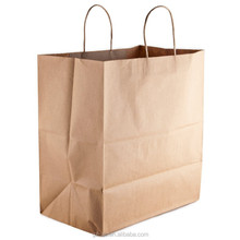 Natural kraft paper shopping bag with handles bundle