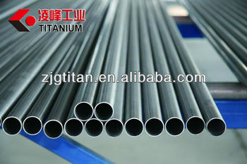 Titanium Tube ASTM B338/ASME SB338 for heat exchanger and condenser