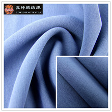 woven solid blue color 98%polyester 2%spandex drapery stretch fabric for clothing