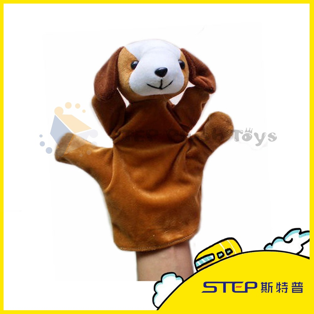 Animal Toys Cute Plush Toy Doll Hand Puppet Nice Gift for Kids