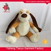 best made toys plush dog stuffed animals with best price