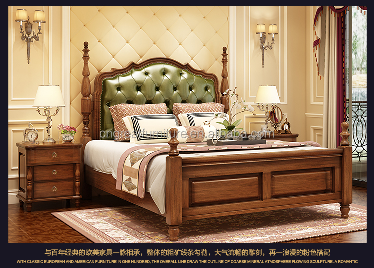 Classical hand carving bed room furniture American solid wood Royal furniture
